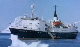 Brand Polaris ship