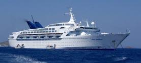 Aegean Pearl cruise ship