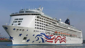 NCL America-Pride of America ship