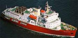 Polar Star ship