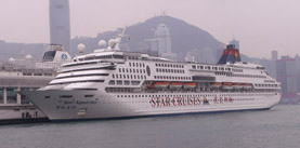 Star Cruises-Superstar Aquarius cruise ship