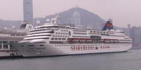 Star Cruises-Superstar Aquarius cruise ship