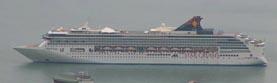 Star Cruises-Superstar Virgo ship
