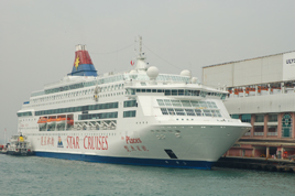 Star Cruises-Star pisces ship